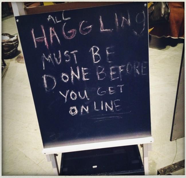 GS_haggling