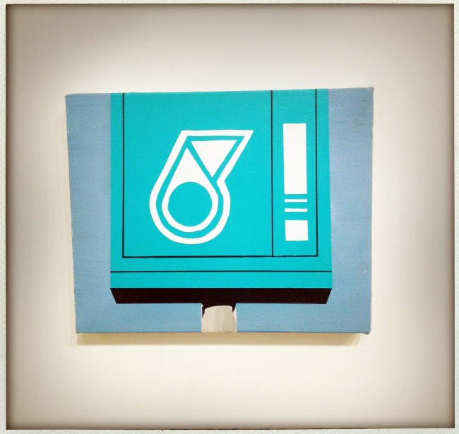 Petronas Sign, by Brian Alfred. On view at Ameringer McEnery Yohe through March 14.